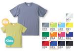 5866クールファストTシャツ