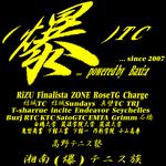 ▼(爆)TC_T_LOGO_1500x1500(マスター)カンマ無.jpg